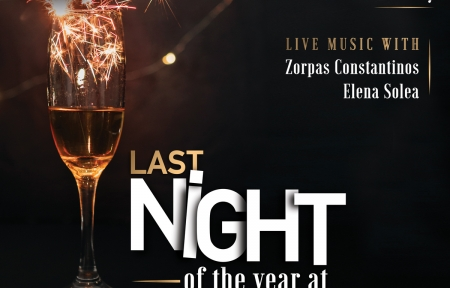 EPSILON RESTO BAR NEW YEAR`S EVE